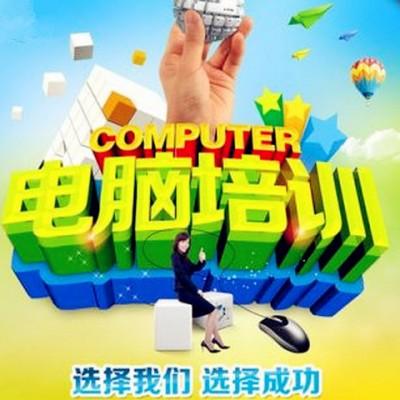 惠州办公文秘系列培训班