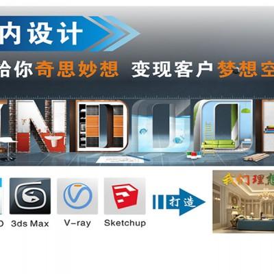 惠州方圆教育室内设计和天正软件培训班培训班