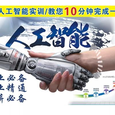 惠州会计培训班