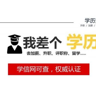 惠州方圆教育成人高考