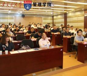 西安交大CEO上课 (2)
