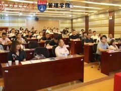 西安交大57届CEO班9月21-22号团队领导力训练