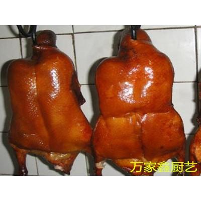 贵州香辣烤鸭技术培训在哪?万家鑫厨艺