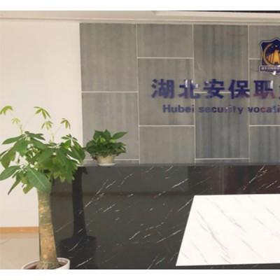 武汉消防设施操作员培训学校-线上+线下学习,报名中心